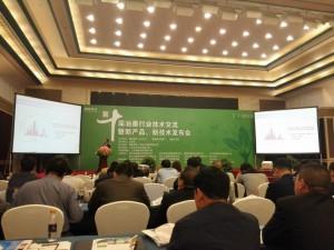行走在《第十届油墨行业技术交流暨新产品、新技术发布会》