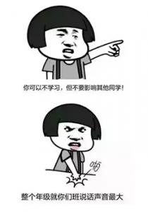 潘高化工,致敬教师节