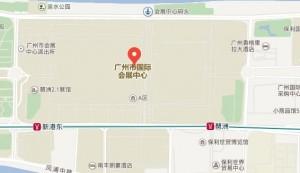 潘高化工参加21届中国国际涂料展