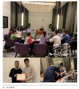 2019年潘高年会及团建溧阳行
