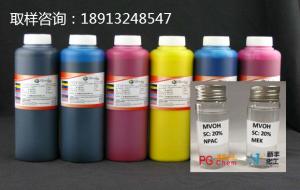 喷绘油墨的品控和氯醋树脂作用